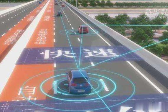 热浪|全国首条5G车联网示范路 通行效率提升20%