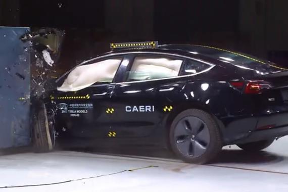 国产特斯拉model 3 中保研碰撞测试