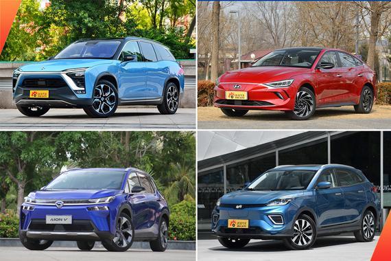 新能源车能免费停车?那些你想象不到的新能源车专享福利