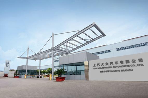 你所不知道的帕萨特 上汽大众南京工厂四大工艺探秘篇