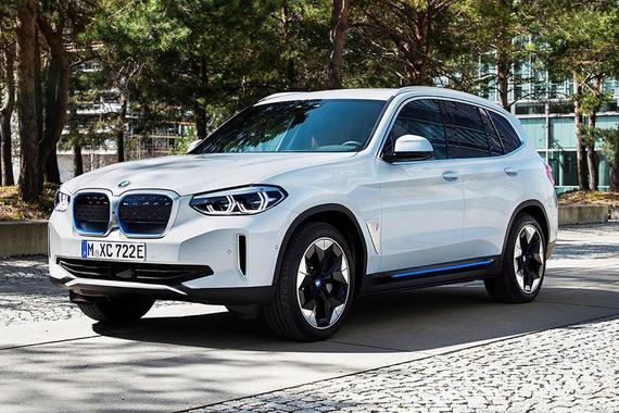 宝马首款电动SUV iX3预热图曝光 7月14日全球首发