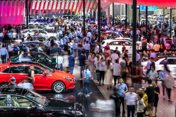 汇聚120余个汽车品牌 2020成都国际车展7月24日开幕