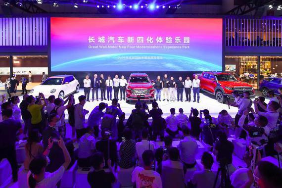 焕新定义未来 长城汽车携新平台、新产品闪耀2020成都车展