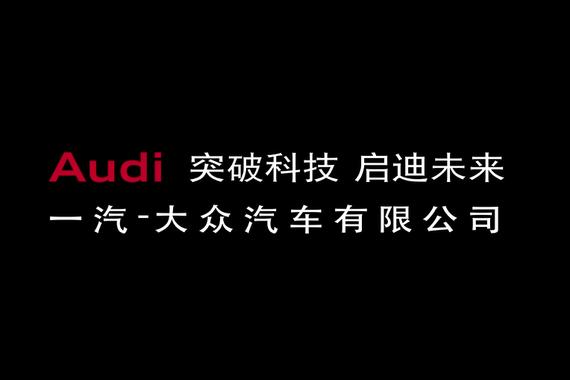 视频:奥迪Q3轿跑宣传片:Q萌喵星人掀背历险记