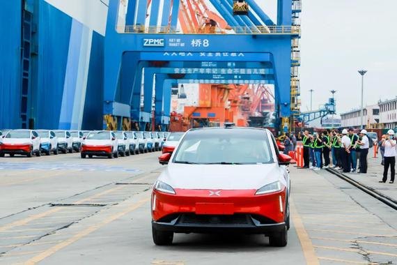 小鹏汽车开始向挪威出口首款EV产品G3i 紧凑型跨界车
