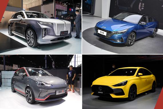 依然有所期待 北京车展亮相即将上市车型盘点