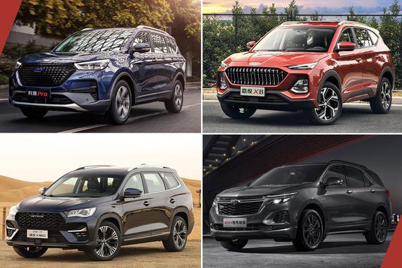 大空间高性价比之选 盘点几款近期上市中型SUV