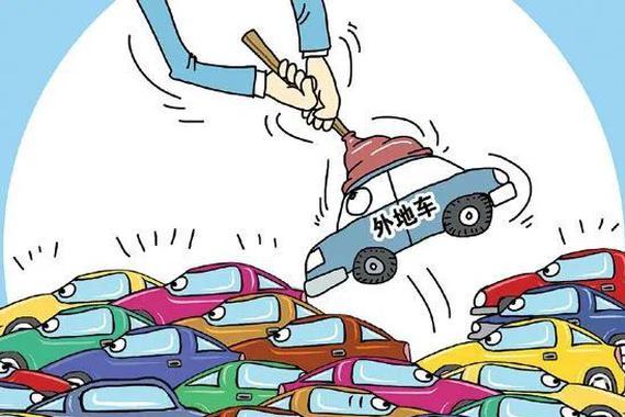 上海限行新政下 豪车日订单翻倍维修整备利润超20%