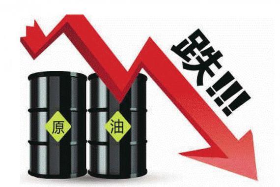油价暴跌4% 美国原油库存增幅大于预期 沙特或小幅下调12月原油售价
