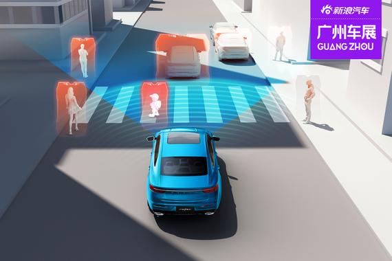 2020广州车展:吉利星瑞发布首次FOTA升级计划