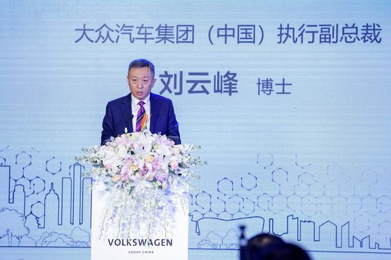 聚焦汽车产业低碳发展道路 《中国汽车产业发展报告(2020)》正式发布
