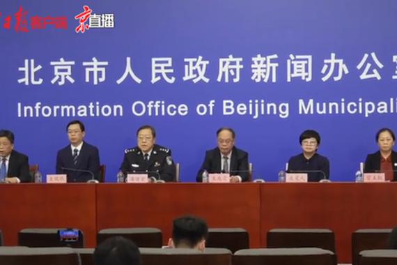北京交通委:网约车驾驶员确诊将对平台从重处罚