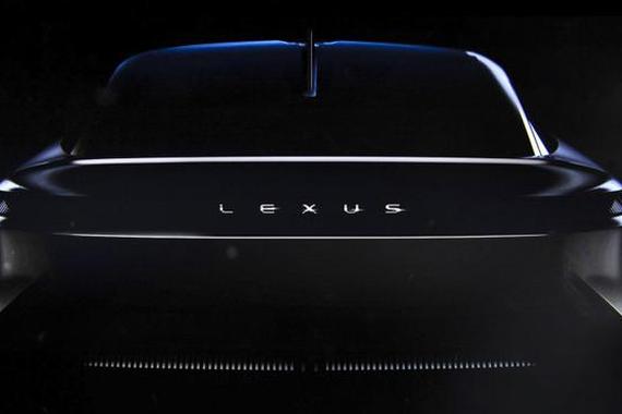 雷克萨斯概念车预览图曝光 将为品牌历史翻开新篇章