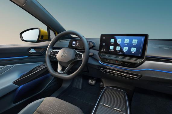 智慧车联和电池管理 上汽大众ID.4 X的亮点有哪些?
