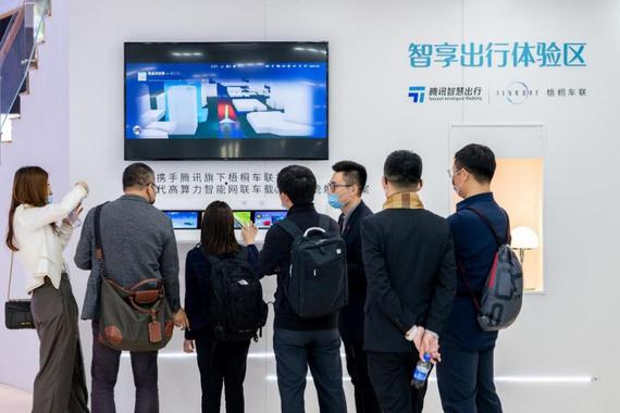 """2021上海车展:梧桐车联携手奇瑞捷途打造""""智享出行体验区"""""""