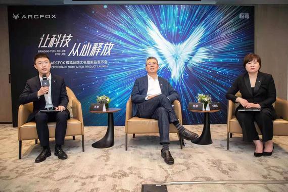 刘宇:我们ARCFOX极狐正在做高阶自动驾驶