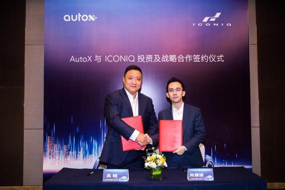 AutoX投资艾康尼克 L4级智能车将投入量产