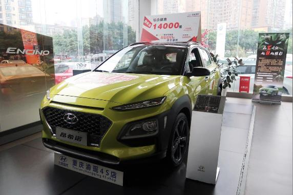 曝北京现代重庆工厂产能仅为30% 新车半年卖6000辆