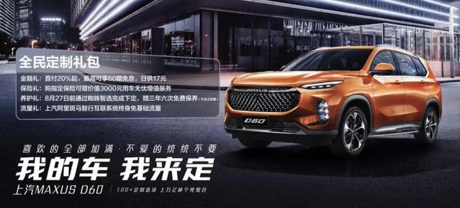 让营销更Smart,新浪汽车荣获中国创新营销大奖六大奖项