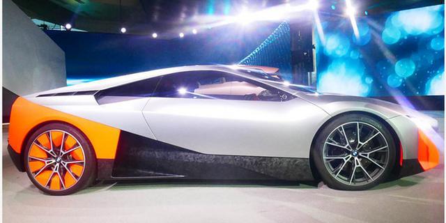 宝马全新概念车Vision M NEXT正式亮相
