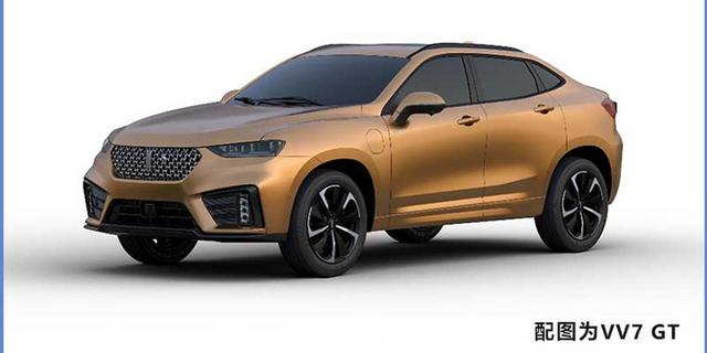 WEY四款大发快3破解_快3平台_输钱-将上市 新款VV7+轿跑SUV