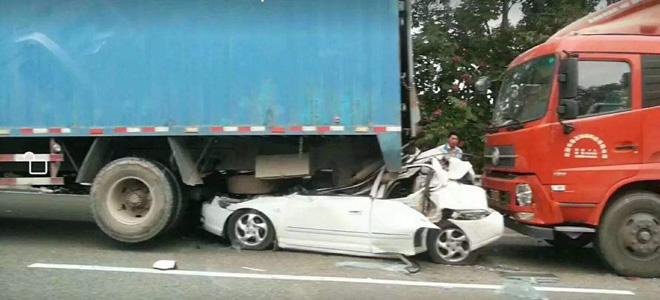 高速安全驾驶科普《长途自驾安全指南》