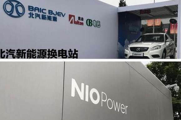 换电技术和快充,谁才是新能源汽车的未来?
