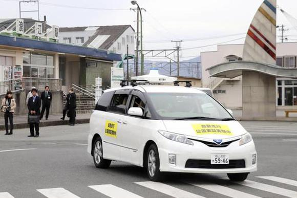 日本将允许高度自动驾驶车上路 或于2020年上半年实施