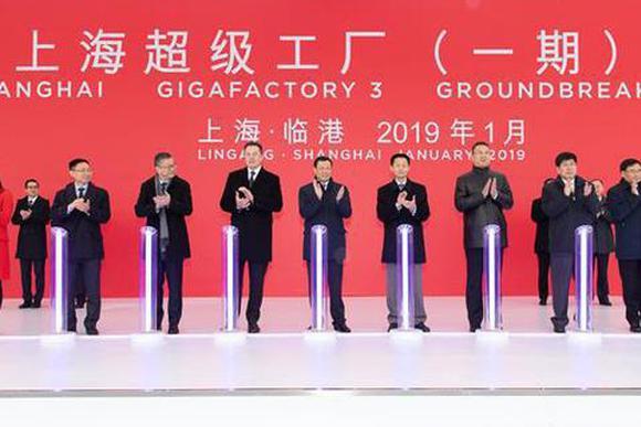 特斯拉上海超级工厂(一期)正式奠基 最快年底量产Model 3