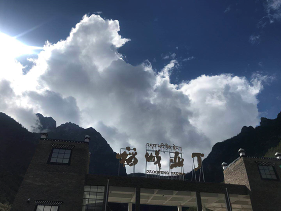 """江西五十铃D-MAX X-POWER 稻城亚丁""""逐星""""之旅"""
