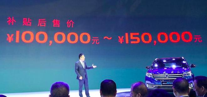 2019上海车展:东风风光E3首发亮相