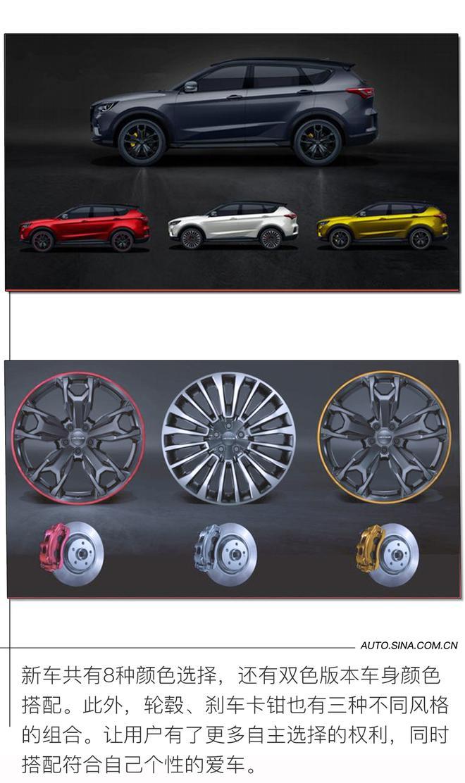 外形混搭专属定制 双重动力三种座椅选择多 实拍捷途X70 Coupe