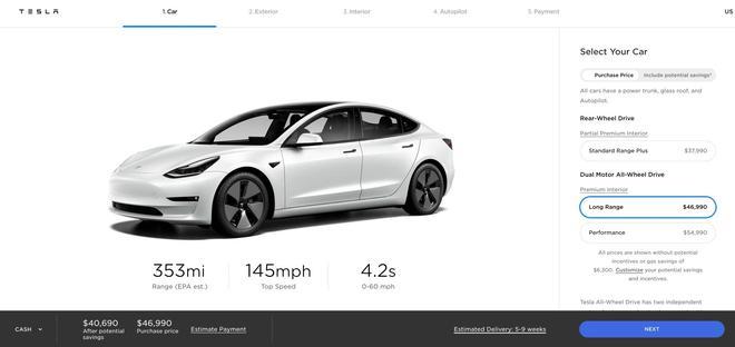 特斯拉Model 3长程双擎的续航里程将增加到353英里(568公里),增幅达到30英里(48公里)。