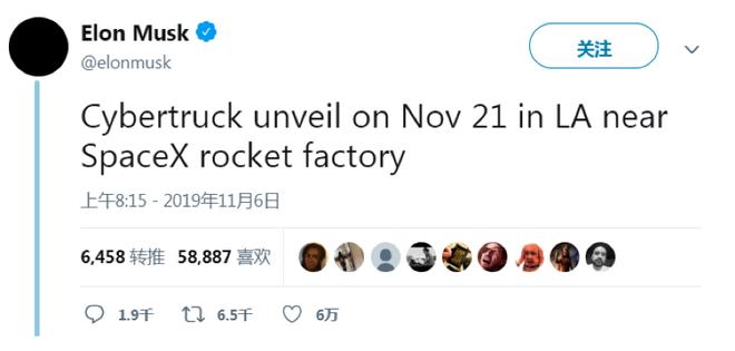 """特斯拉确定将于11月21日推出电动皮卡""""Cybertruck"""""""