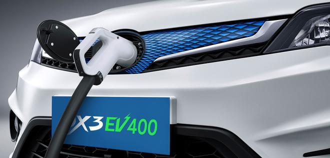 大空间高续航 东南DX3 EV400全新上市