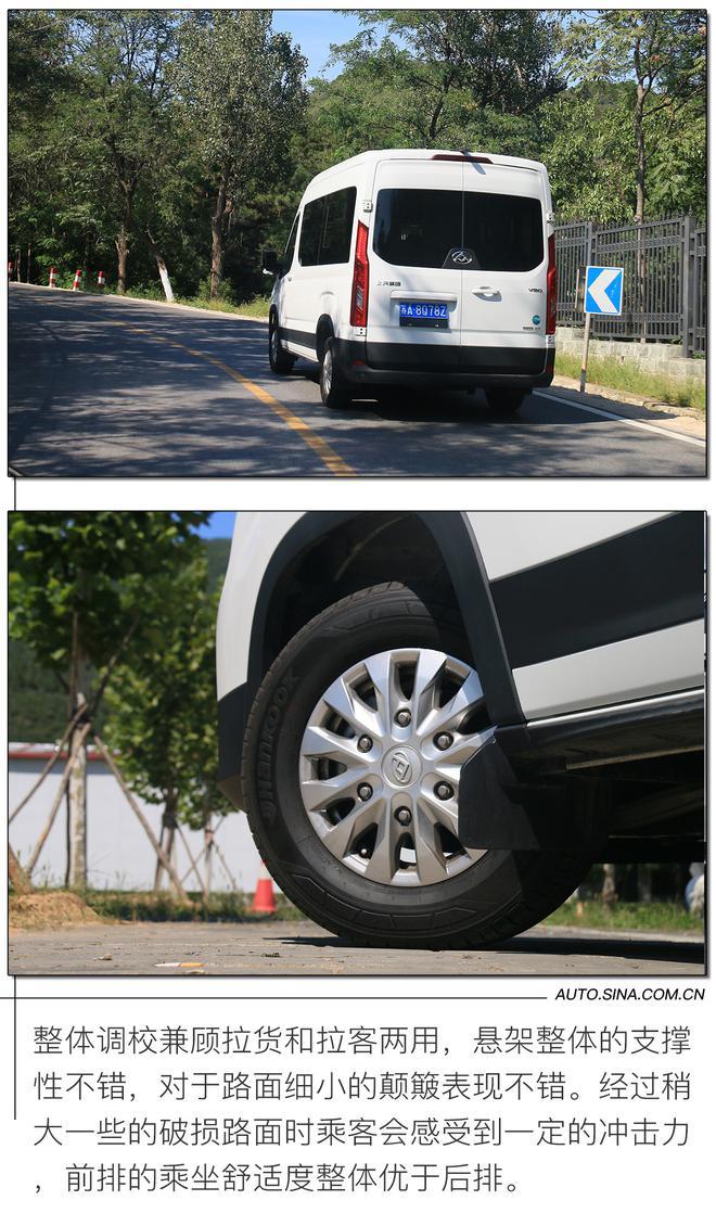 宽体轻客大空间 实用好开能回本 试驾上汽大通MAXUS V90