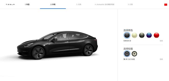 国产特斯拉Model 3售价下调 补贴后跌破30万元