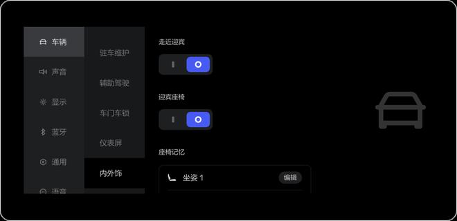增全屏后视/QQ音乐等13项功能 理想汽车将推送V1.3系统