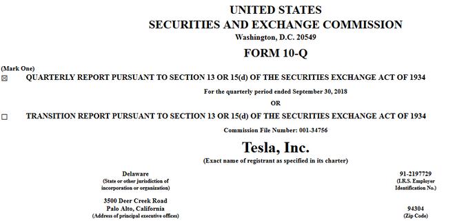 特斯拉提交给SEC的文件