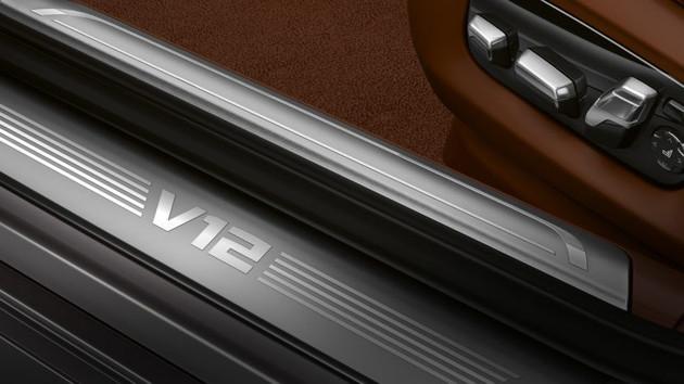 新款宝马M760 Li官图 搭载6.6T V12发动机