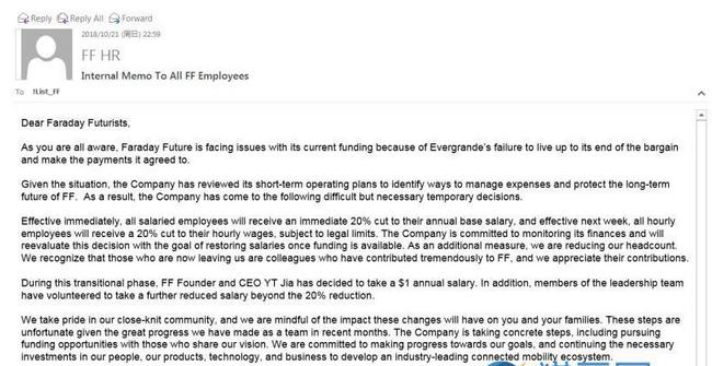 FF财务危机爆发:全员降薪20% 贾跃亭只领1美元年薪