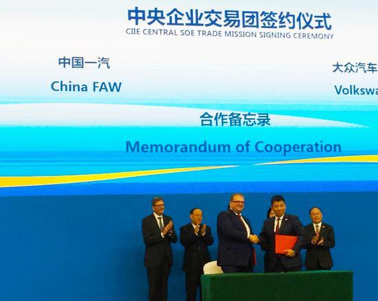 一汽-大众汽车有限公司董事、总经理与大众汽车集团(中国)执行副总裁 签署合作备忘录