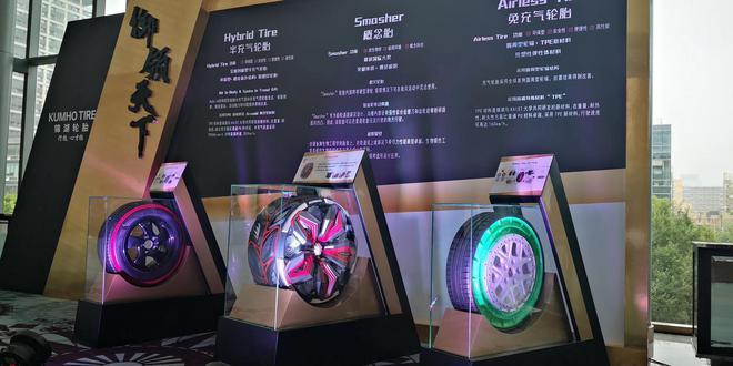 锦湖轮胎高端品牌Majesty上市