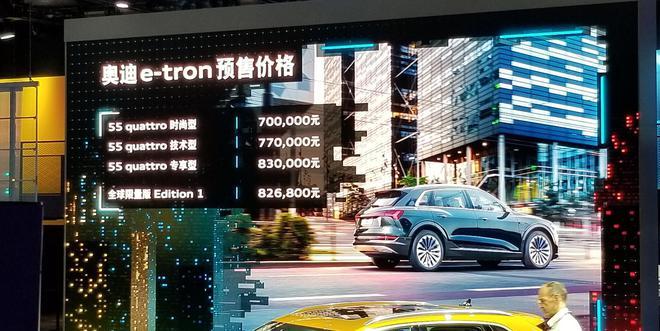2019上海车展:奥迪全新Q3上市/多款新车首发