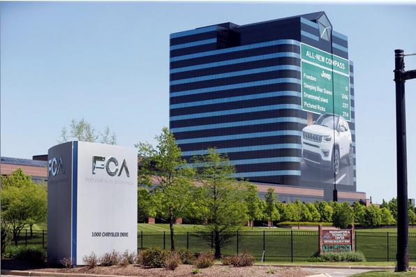 """各大品牌进行""""加减法""""FCA能否壮大?"""