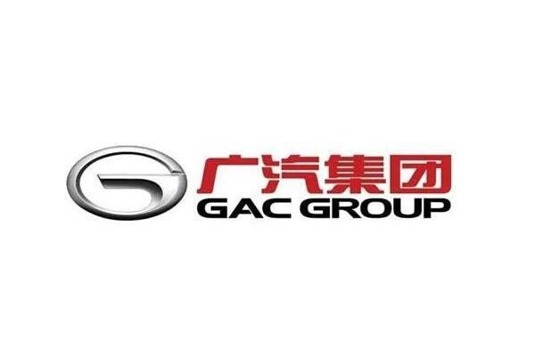广汽集团多名高管拟减持公司股份158.31万股:因个人资金需求