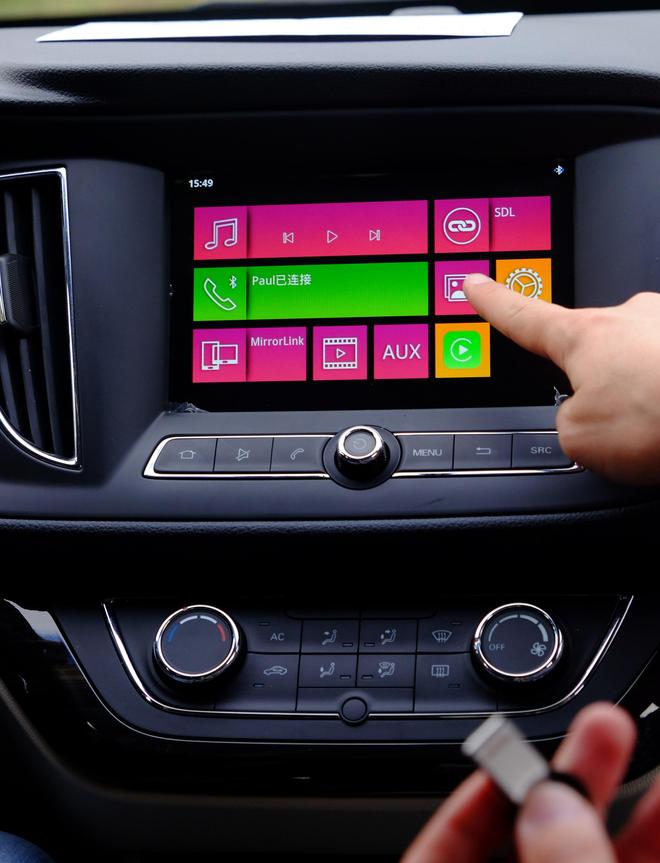 荣威360率先支持!苹果CarPlay初体验_车猫网