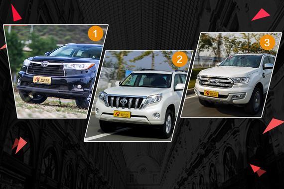 好车排行榜 二胎7座SUV储物空间谁最好?