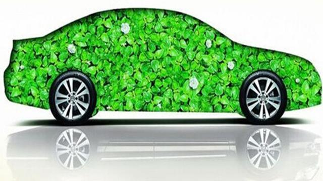 北京取消新能源车备案制:在售纯电动车均可购买上牌