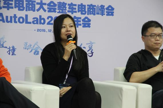 张岚:二手车痛点正被消除 未来有更多衍生品